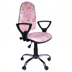 Krzesło biurowe Pionier Królewna